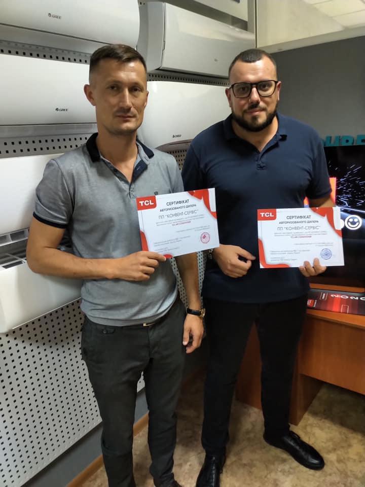 Компания Конвент-Сервис теперь является официальным представителем бренда TCL в Полтавском регионе