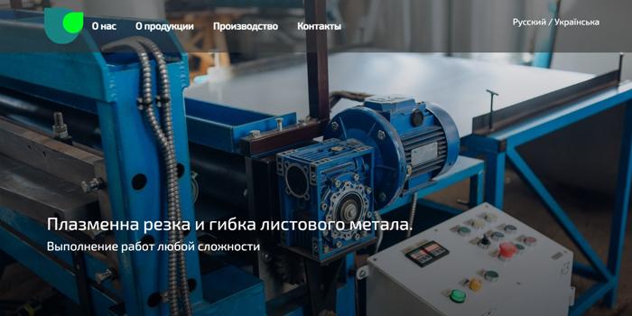 Скриншот сайта metall.pl.ua